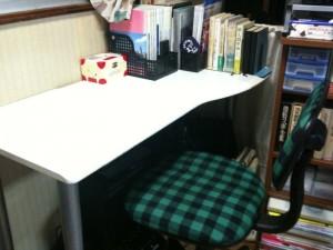 sub_desk